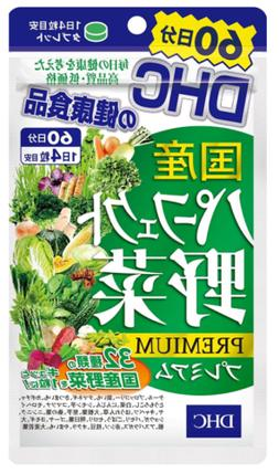 DHC Perfect Vegetable Premium Supplement 60 days/made in Jap