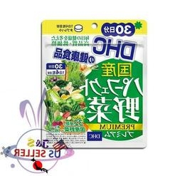 ♪DHC Perfect Vegetable Supplement 30days 32 kinds of veget